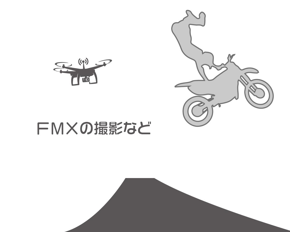 FMXdroneJIG